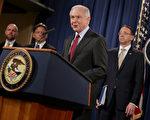遭總統川普(特朗普)點名調查洩露不力的司法部部長塞申斯,近日將宣布展開調查,以終止洩露。(Chip Somodevilla/Getty Images)