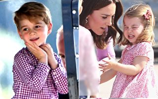 出訪結束,即將離開德國,喬治王子開心露迷人笑容,夏洛特公主戀戀不捨發脾氣。(Chris Jackson/Getty Images/大紀元合成)