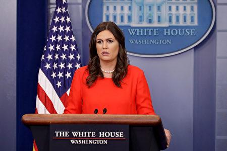 白宮週五(7月21日)下午宣布,由副新聞秘書莎拉.哈克比.桑德斯(Sarah Huckabee Sanders)出任新聞發言人。 (Chip Somodevilla/Getty Images)