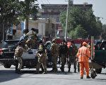 周一(7月24日)阿富汗首都喀布尔发生了自杀性炸弹事件。(WAKIL KOHSAR/AFP/Getty Images)