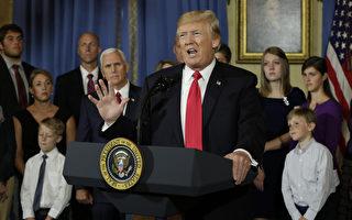 川普(特朗普)總統在關鍵的參議院投票之前,敦促共和黨議員履行廢除奧巴馬健保法的承諾,警告無為不是一個選項,並指責奧巴馬健保法是一個巨大而醜陋的謊言。 ( YURI GRIPAS/AFP/Getty Images)