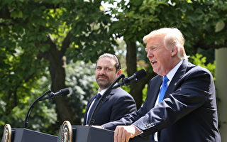 7月25日,美國總統川普與到訪的黎巴嫩總理哈里里在白宮會面後,舉行聯合新聞發布會。(TASOS KATOPODIS/AFP/Getty Images)