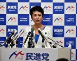 7月27日下午,日本最大在野党民进党代表莲舫召开记者会,表明辞去民进党代表一职。(TOSHIFUMI KITAMURA/AFP/Getty Images)