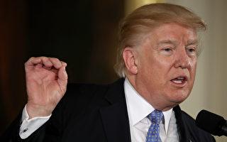 美國國會眾議院25日以419票對3票通過對俄羅斯、朝鮮及伊朗的制裁法案,參議院27日下午以98票對2票的懸殊比數,通過這項制裁法案,接下來全球關注川普(特朗普)是否簽署。(Win McNamee/Getty Images)