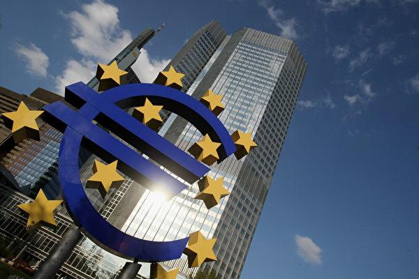 德國媒體報導,歐洲央行可能要對德意志銀行的兩大股東——中國海航集團和卡塔爾皇室開啟評估調查。圖為位於法蘭克福的歐洲央行大樓。(Ralph Orlowski/Getty Images)