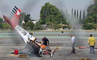 曾与妻创小飞机环游世界壮举 应天华坠机亡