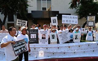 洛杉磯響應首屆7.09「中國人權律師節」。(徐綉惠/大紀元)