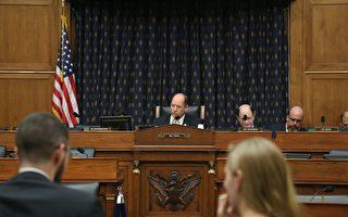 美国众议院外交委员会亚太事务小组在7月27日一致通过了《朝鲜旅游管制法案》。(杨皓添/大纪元)