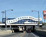 毗邻中国城西南的桥港区(Bridgeport)。(温文清/大纪元)