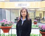 互動技術學院休斯頓分校華人招生代表容思敏PriscillaYung。(孫玉玟/大紀元)