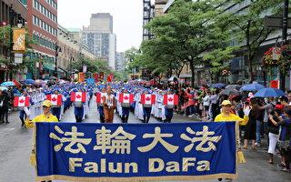 法輪大法天國樂團與法輪功學員組成的展示方陣參加蒙特利爾的加拿大150年國慶遊行,獲讚最出色。(易柯 / 大紀元)