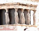 雅典厄瑞克忒翁神廟的少女雕像廊柱。(行雲提供)