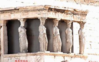 雅典卫城的建筑(三)