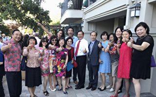 華裔醫師陳海碩(右七)7月2日在該市首位華裔市長林元清(左一)家中正式宣布參選聖馬力諾市市議員。(袁玫/大紀元)