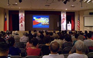 南加僑界社團7月2日舉辦「碧血丹心 浩氣長存」活動,紀念七七抗戰80周年。(楊英/大紀元)