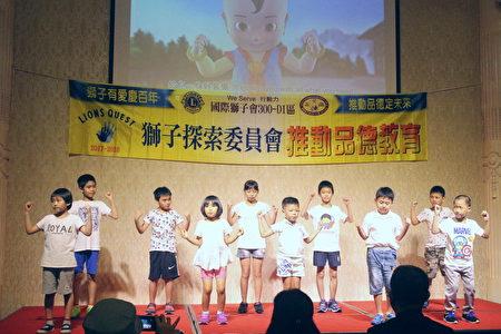 小朋友表演跳動動操。(賴友容/大紀元)