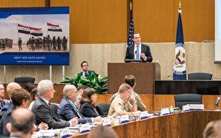 美国决意彻底击败IS 关注战后重建