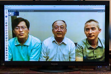 王和平(右)以及他的两位律师马连顺(左)、蔺其磊(中)视频连线。(石青云/大纪元)