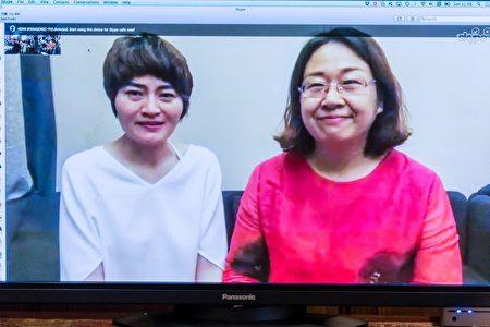 王和平的妻子王峭岭(右)以及王全璋的妻子李文足(左)视频连线。(石青云/大纪元)