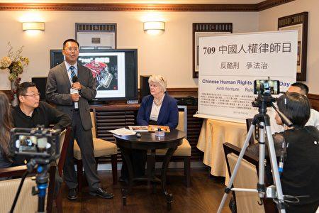 人權律師滕彪在首屆中國人權律師節上發言。(石青雲/大紀元)