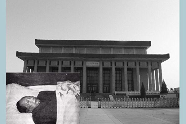 易理界人士分析,毛泽东纪念堂所在的位置,破坏了北京故宫的整体风水布局。(新唐人合成)