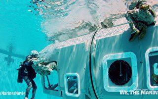 「我們是海軍陸戰隊」劇照:水下逃生訓練。(海軍陸戰隊博物館提供)