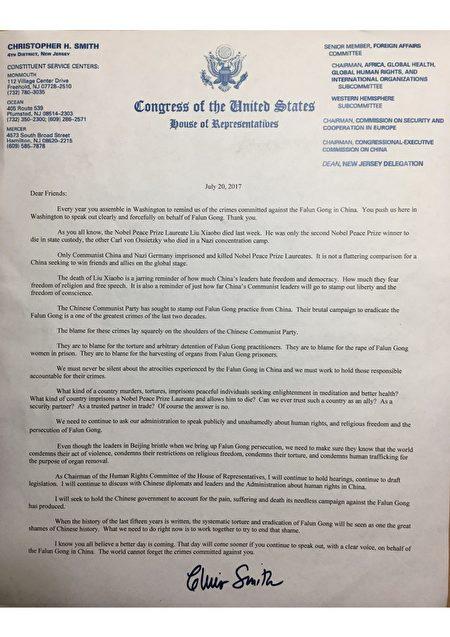 国会众议员克里斯·史密斯(Chris Smith)的支持信。(大纪元)