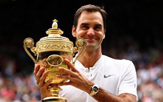 球王费德勒成就温网八冠王 大满贯第19冠