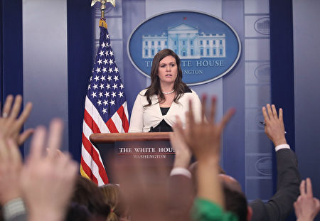 WASHINGTON, DC - MAY 11: White House deputy press secretary Sarah Huckabee Sanders, speaks during press briefing on May 11, 2017 in Washington, DC. Sanders fielded questions about President Trump's firing of FBI Director James Comey. (Photo by Mark Wilson/Getty Images)