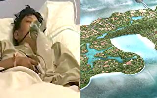 女子峇里島染神秘病毒。(大紀元合成)
