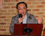 悉尼科技大学冯崇义教授在论坛上发言。(骆亚/大纪元)