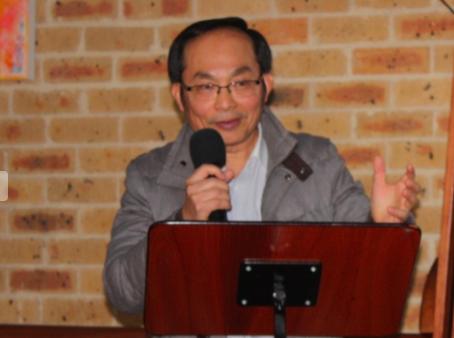 悉尼科技大學冯崇義教授在論壇上發言。(駱亞/大紀元)