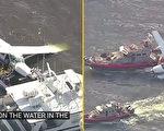 纽约水上飞机起飞失败,降落东河。(大纪元合成图片)