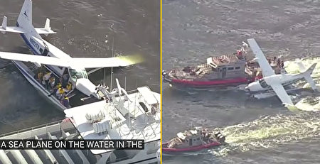 紐約水上飛機起飛失敗,降落東河。(大紀元合成圖片)