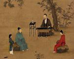 北宋 《听琴图》。(公有领域)