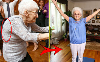 86岁阿嬷练瑜伽 竟治好伴随十几年的驼背