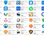 蘋果在海外的應用商店提供了各種VPN應用服務,但這些VPN服務在中國被禁用。(網頁截圖)