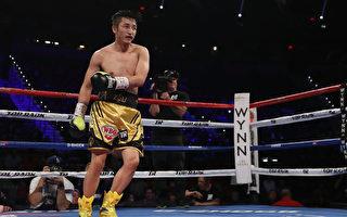 中国职业拳击选手邹市明资料照。(Christian Petersen/Getty Images)