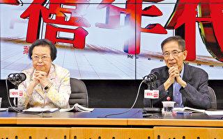 """香港一地两检""""新理据""""被驳斥"""