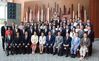 16民主派议员与林郑午宴