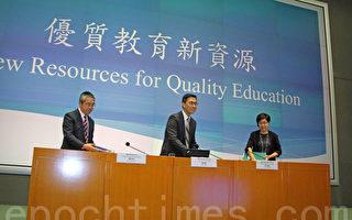 杨润雄(中)担心如果未能通过拨款,学生及老师9月新学年都无法受惠,呼吁议员集中讨论民生议题。(大纪元资料图片)