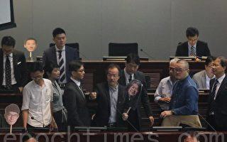 香港36億教育撥款獲通過