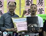 陈帆出席社区组织协会举办的居民大会。(社区组织协会提供)