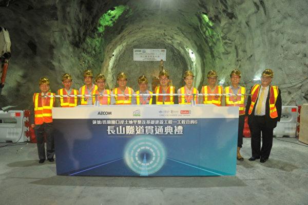 長山隧道早前舉行了貫通典禮。(發展局提供)
