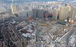 香港行會特別會議簡介一地兩檢