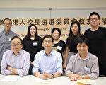 教育界立法会议员叶建源9日宣布,参选香港大学校长遴选委员会校友代表。(蔡雯文/大纪元)
