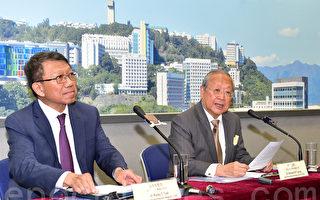 中大校董會主席梁乃鵬宣佈,校董會一致通過任命段崇智(左)為新任校長。(郭威利/大紀元)