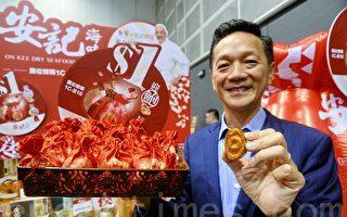 香港美食展八月开锣 商家续推一元优惠