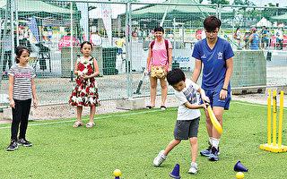 虽然下雨,但是昨日仍有不少市民带同小朋友参加青年体育节,玩得不亦乐乎。(郭威利/大纪元)