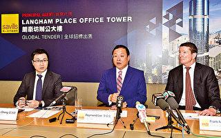 香港朗豪坊全球招標意在中資